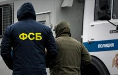ФСБ предотвратила готовившийся теракт в Москве