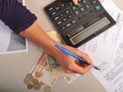Льготники будут получать субсидии на оплату ЖКХ до конца года