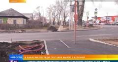 """В столице Хакасии светофор """"вырос"""" посреди тротуара"""