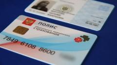 Алексей Изотов: Не следует менять действующие отношения между участниками ОМС