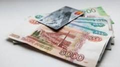В Новочеркасске мошенник лишил держателя карты 1,2 млн рублей