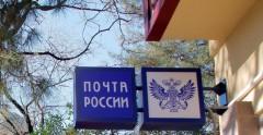 За время пандемии почтальоны Кубани доставили на дом 4,2 млн товаров