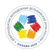 Дельфийские игры 2020 года стартовали в дистанционном формате