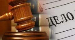 Туапсинка отделалась штрафом за организацию незаконной миграции иностранцев