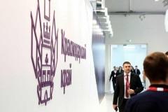 Нацпроект «Международная кооперация и экспорт» на Кубани выполнен более чем на 80%
