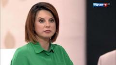 Фигуристка Ирина Слуцкая сломала ногу
