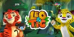 Мультсериал «Лео и Тиг» покажут в Индии