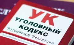 Нарушительница самоизоляции в Краснодаре отправится на обязательные работы