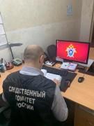 В Кировском городском округе работники МУП «Коммунальщик» остались без зарплаты