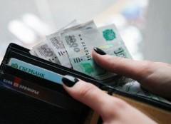 Доступность финансовых услуг на Кубани выросла на 30%