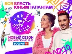 Воздушная гимнастка с Кубани покоряет шоу «Синяя птица»