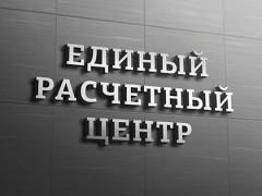 Офисы РРЦ СК в Минеральных Водах работают по новым адресам