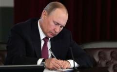Путин подписал закон о заморозке накопительной пенсии до 31 декабря 2023 года