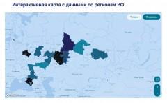 Экспортную активность российских регионов можно отследить на карте eBay