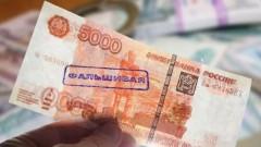 В Краснодаре задержана 18-летняя подозреваемая в сбыте поддельных пятитысячных купюр