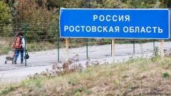 Донские пограничники напомнили о правилах пересечения границы