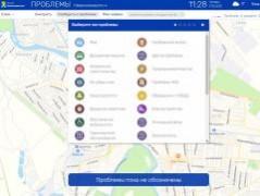 «Умный город»: в Невинномысске продолжается цифровизация городского хозяйства