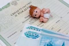 Путин: Семьям с детьми до 7 лет выплатят 5 тысяч рублей к Новому году