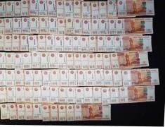 Житель Нефтекумска получил за дачу взятки сотруднику УФСБ 8 лет