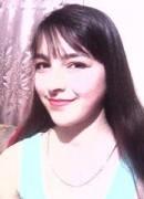В Арзгирском районе Ставрополья пропала несовершеннолетняя Райсат Гасанова
