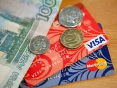 Житель Новочеркасска лишился 430 тысяч рублей после разговора с аферистом