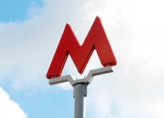 В Москве на аукционе разыграют 16 букв «М» из метро