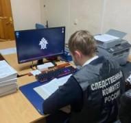 На Ставрополье полицейский, участвовавший в драке, оказался под следствием