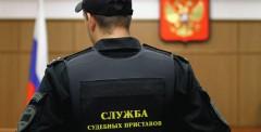 ФССП: На Кубани заработала группа телефонного обслуживания граждан