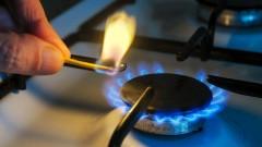 В Сальске четверо человек погибли, отравившись газом