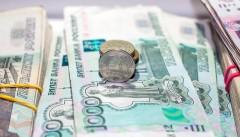 Госдуме предложили рассмотреть вопрос амнистии кредитов