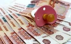 Миллионный долг по алиментам взыскан в Динском районе Кубани