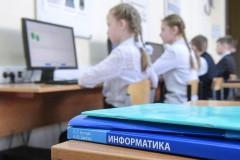 Учительница информатики умерла во время урока в Курске
