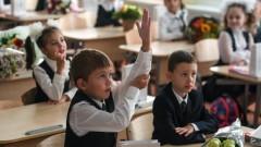 Сроки приема документов для зачисления детей в 1 класс сместились на 1 апреля