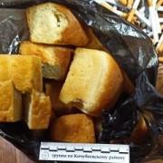 Наркотики в апельсинах и хлебе передали в колонию на Ставрополье