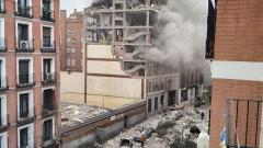 В Мадриде прогремел мощный взрыв, есть пострадавшие