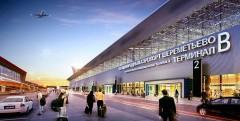 В Шереметьево таксист «развел» клиентку на 17 тысяч за поездку по аэропорту