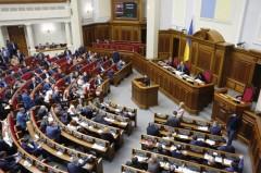 Верховная Рада Украины хочет легализовать марихуану