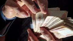 Австрийский бизнесмен уличен в банковских махинациях в России