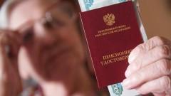 В России упростят порядок получения страховых и социальных пенсий
