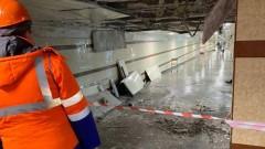 При взрыве в подземном переходе в Челябинске обрушился потолок