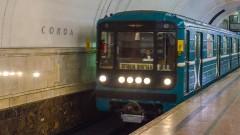На оранжевой ветке метро Москвы произошел сбой в движении поездов
