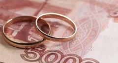 В Адыгее заключен фиктивный брак россиянки с иностранцем
