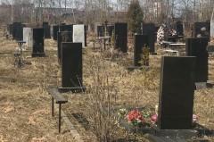 В Ростове альфонс объявил себя умершим, чтобы не платить долги