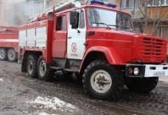В московском Центре содействия семейному воспитанию вспыхнул пожар