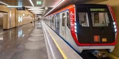 В центре Москвы закрыты три станции метро
