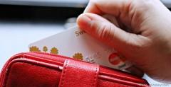 Навязали кредит и украли: дончанка лишилась 255 тысяч рублей, общаясь с мошенниками