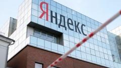 """В """"Яндексе"""" выявили утечку данных почти 5 тысяч пользователей"""