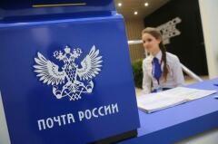 Отделения Почты России на Кубани изменят график работы в связи с 23 февраля