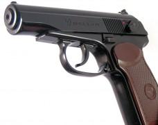 Экс-помощник полпреда президента в ЦФО Александр Громов прострелил себе руку в полиции в Москве