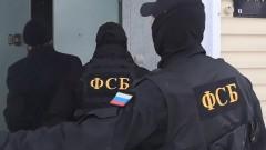 ФСБ задержала троих иностранцев за контрабанду в РФ 60 кг кокаина